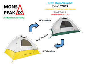 Trail 43 - 2 in 1 Tent