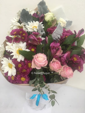 fluffy mixed bunch of flowers delivered  tugun florist