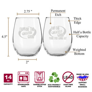 The Greatest Good Incredible Stemless Couples WineGlass Set of 2 [Made Specifically For Super Couples!]
