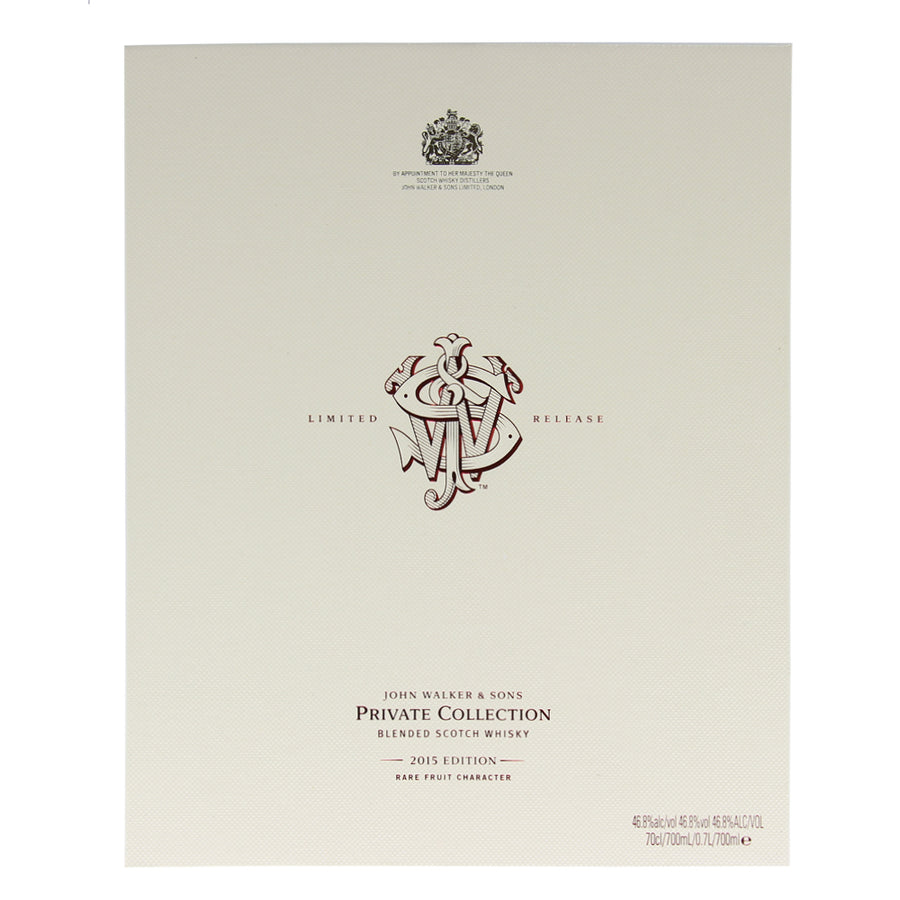 John Walker & Sons Private Collection 2015