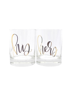 His/Hers Glass