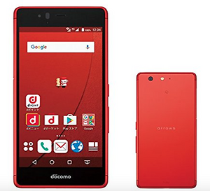 Fujitsu Arrows F-05J Android Phone, Red (UNLOCKED)