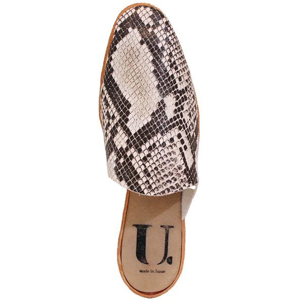 U-Dot Asymmetrical Flat