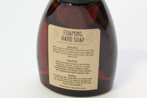 Foaming Hand Soap| Double IPA | Trade Apothecary