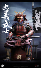 Load image into Gallery viewer, Pop-Toys-Devoted-Samurai