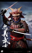 Load image into Gallery viewer, PopToys-Devoted-Samurai
