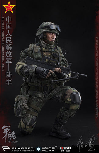 Flagset 1/6 - The Chinese People's Liberation Army Machine Gunner