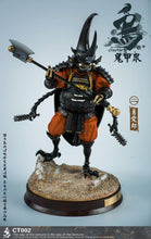 Load image into Gallery viewer, Crow-Toys-Samurai-Beetle