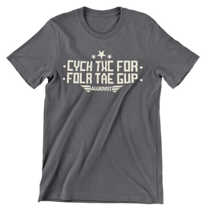 F THE GOP Hidden Political Message Unisex T-Shirt - Aggrovist Apparel