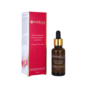 NINELLE EXCELENTE FOUNDATION