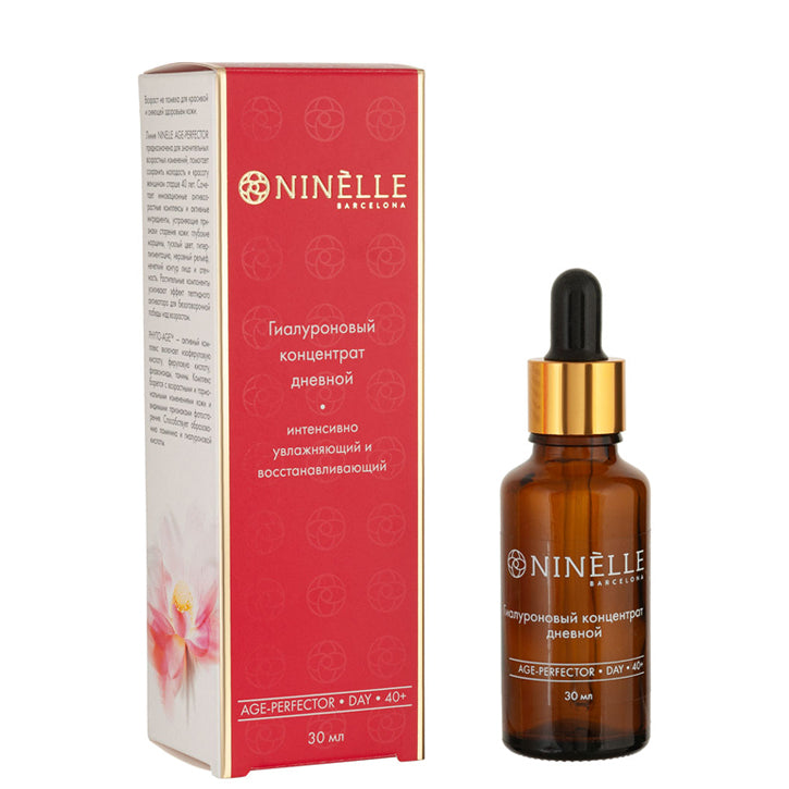 NINELLE AGE-PERFECTOR HYALURONIC DAY CONCENTRATE 11360
