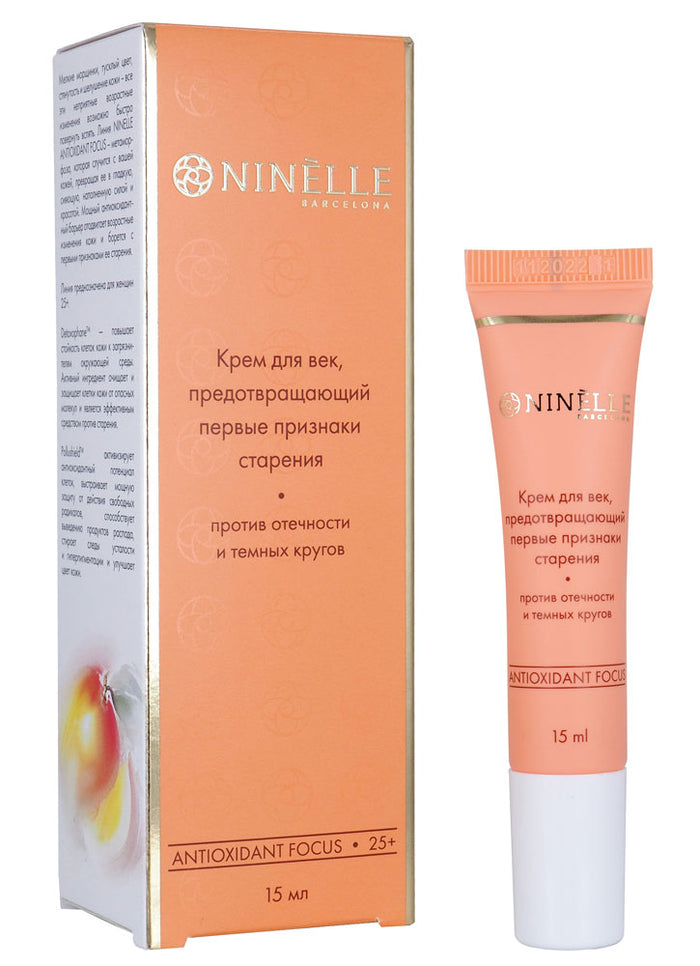 NINELLE ANTIOXIDANT FOCUS EYE CREAM AGAINST FIRST AGING SIGNS 11348