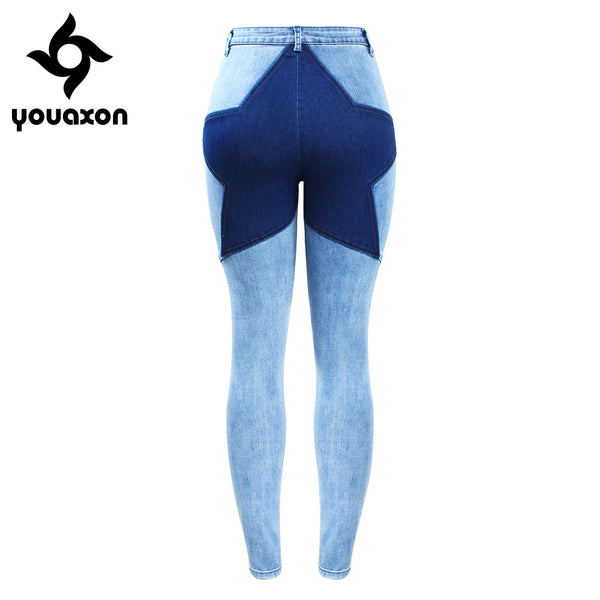 2144 New High Waisted Blue Patchwork Jeans Woman Ultra Stretchy Denim Pencil Skinny Pants Trousers For Women Jeans