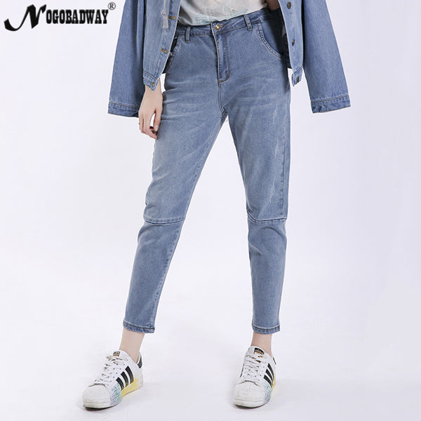 L 5XL plus size boyfriend jeans for women denim harem pants high waist summer casual patchwork loose jeans woman trousers blue