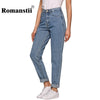 High Waist Jeans Women Autumn Winter Vintage Cotton Distressed Washed Skinny Harem Boyfriend Jeans Female Denim Pants