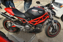 Load image into Gallery viewer, Fit Ducati Monster 696 Glossy Red Rear Suspension cover pad protector trim