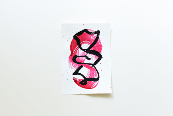Painting on Paper | Small Red Sign No. 3