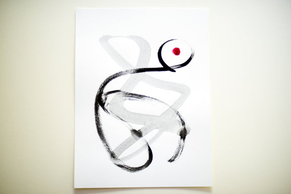 Minimalist black and white abstract ink painting on paper