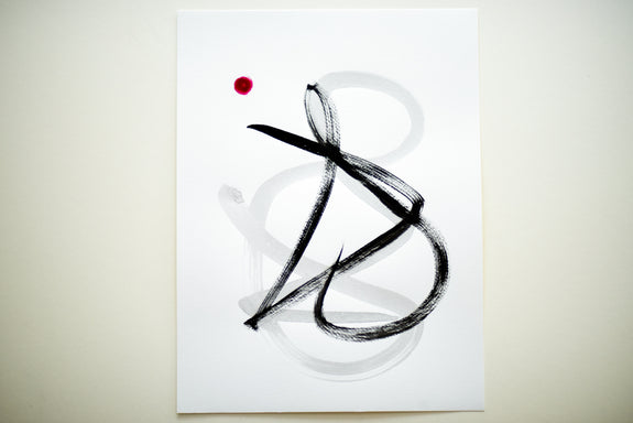 Painting on Paper | Sign No. 11
