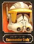Star Wars Magnet (Series 3) Commander Cody CLEARANCE