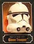 Star Wars Magnet (Series 3) Clone Trooper CLEARANCE