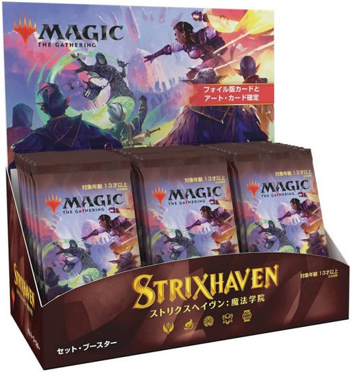 Magic the Gathering Strixhaven School of Mages Set Booster Box (JAPANESE) Pre Order
