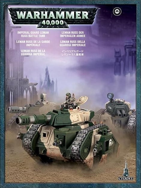 Warhammer 40K Imperial Guard: Imperial Guard Leman Russ 47-06
