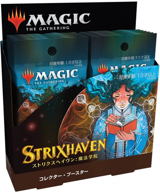 Magic the Gathering Strixhaven School of Mages Collector Booster Box (JAPANESE) Pre Order