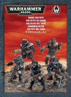 Warhammer 40K Chaos Marines: Chaos Cultists 35-34