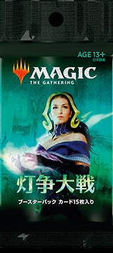Magic the Gathering: War of the Spark Japanese Booster