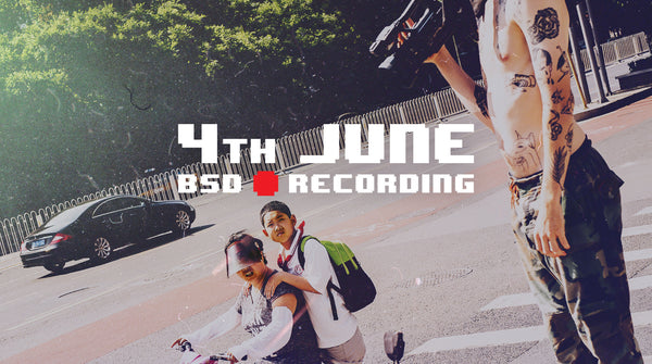 BSD 'Recording' coming soon...