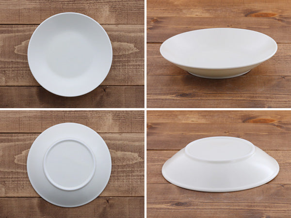 "7.1"" Lightweight Appetizer Plates Set of 4 - White"