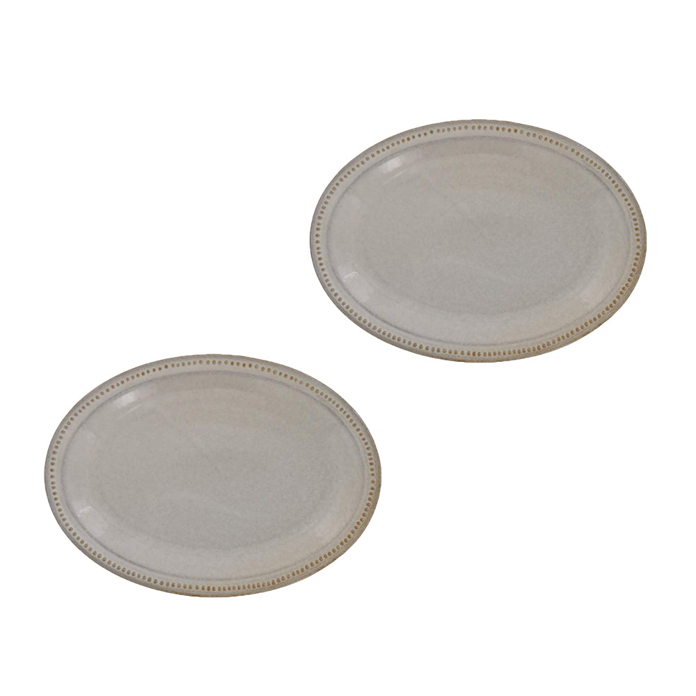 "9.7"" Dotted Oval Plates Set of 2 - Beige"