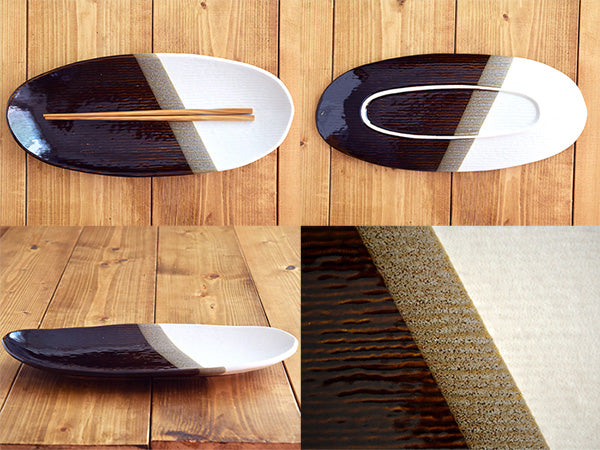 Multi-Colored Long Oval Plate - White/Tenmoku