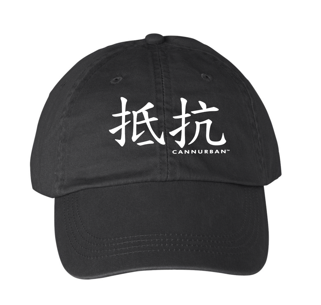 "Cannurban ""Resist"" Cap"