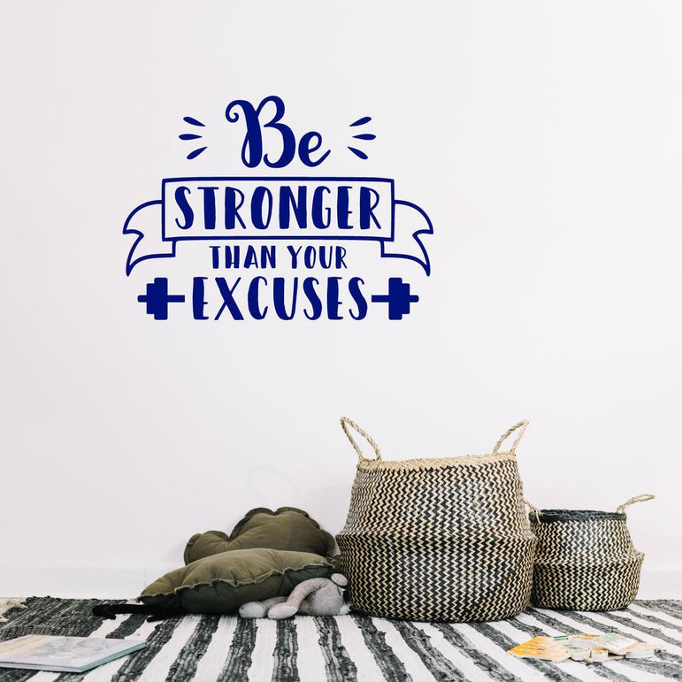 Be Stronger Gym Motivation Wall Sticker Quote