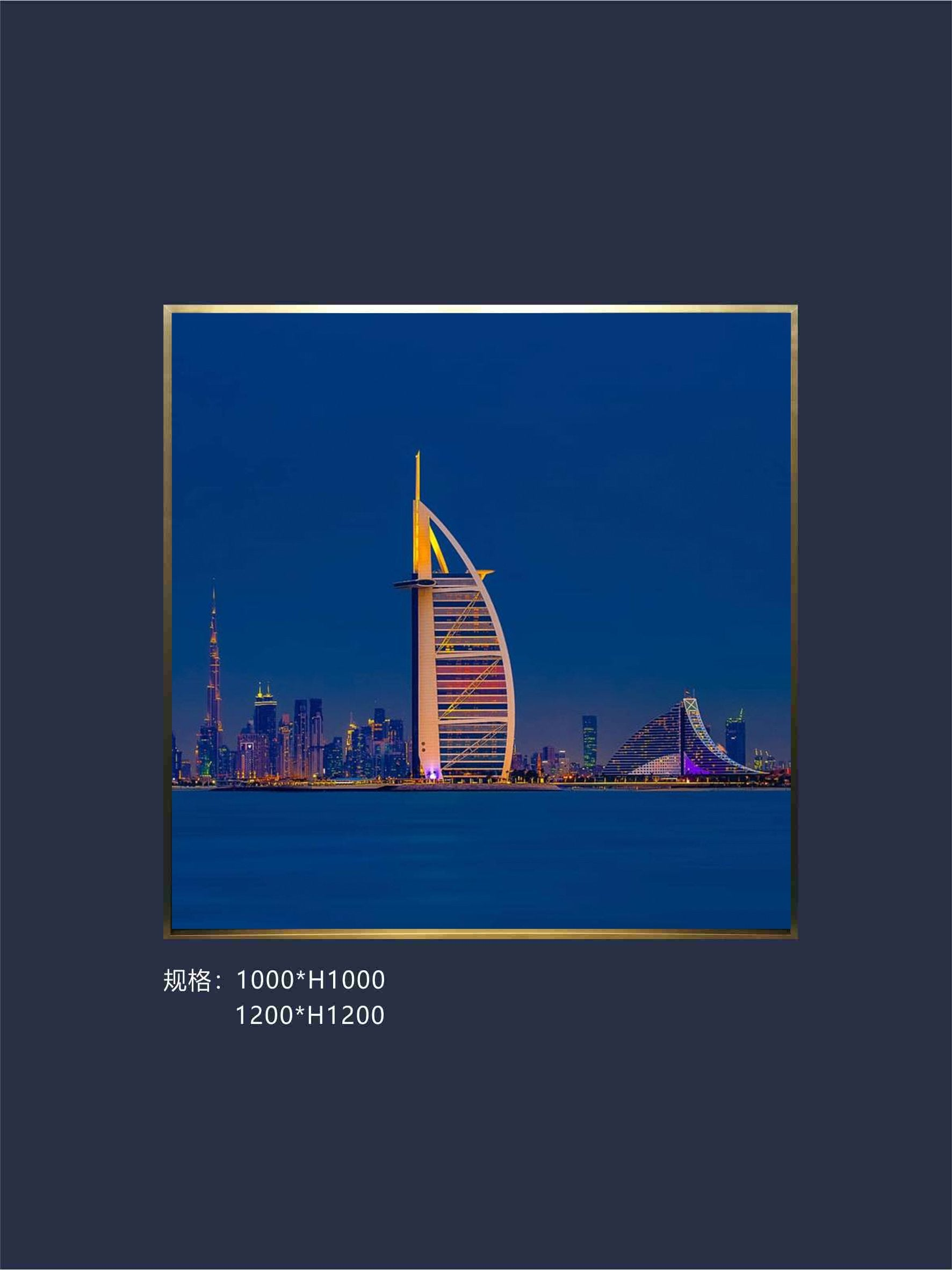 Picture frame wall art for interior decoration Middle East Scenery