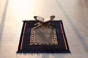 What are The Muslim Petition Mats and their utilization