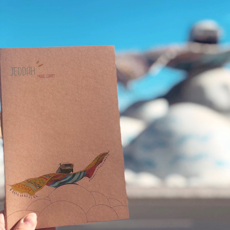 The Magic Carpet Notebook - BabMakkah Stores