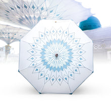 Load image into Gallery viewer, Madina Umbrella - Large - BabMakkah Stores