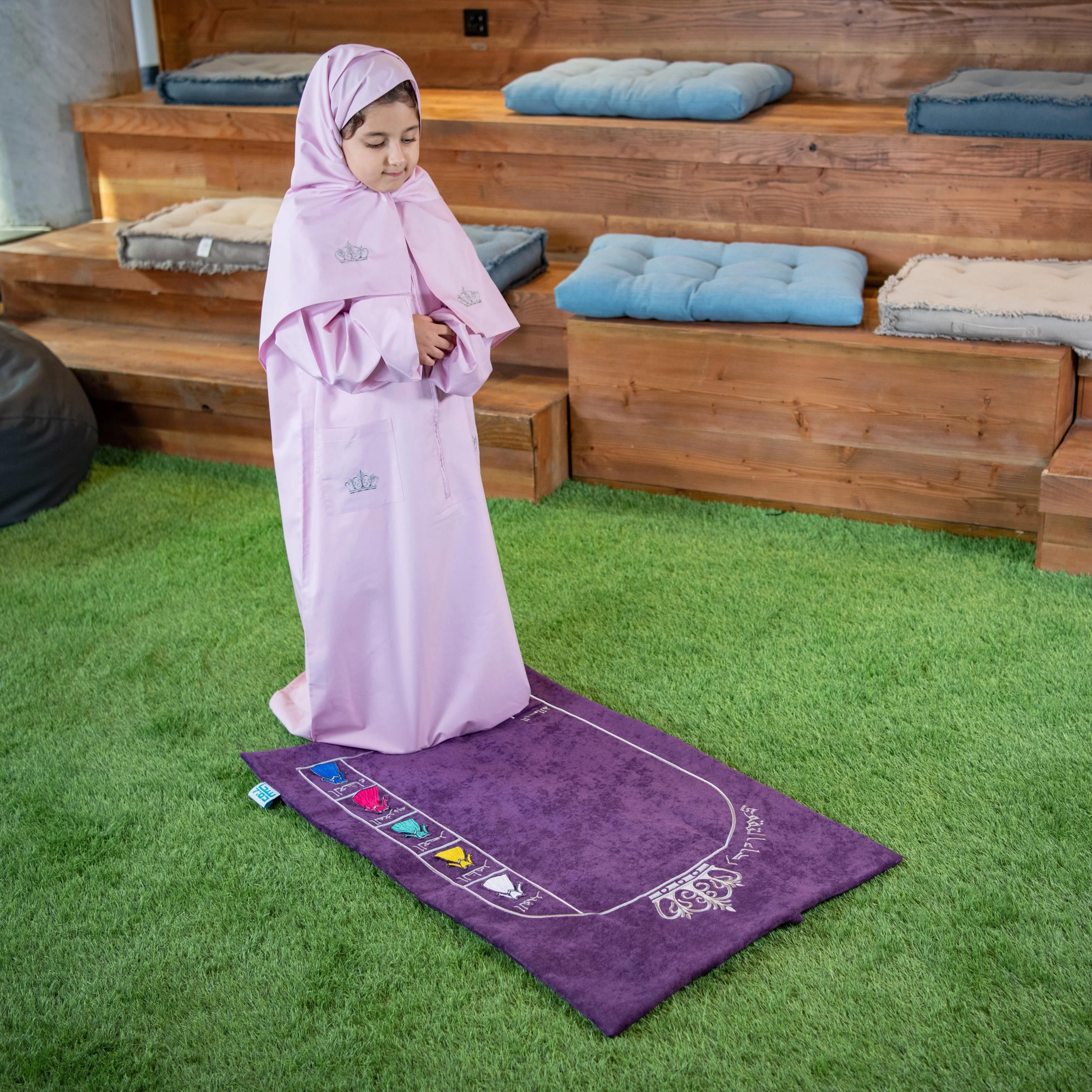 Girls Prayer Mat - Princess set - BabMakkah Stores