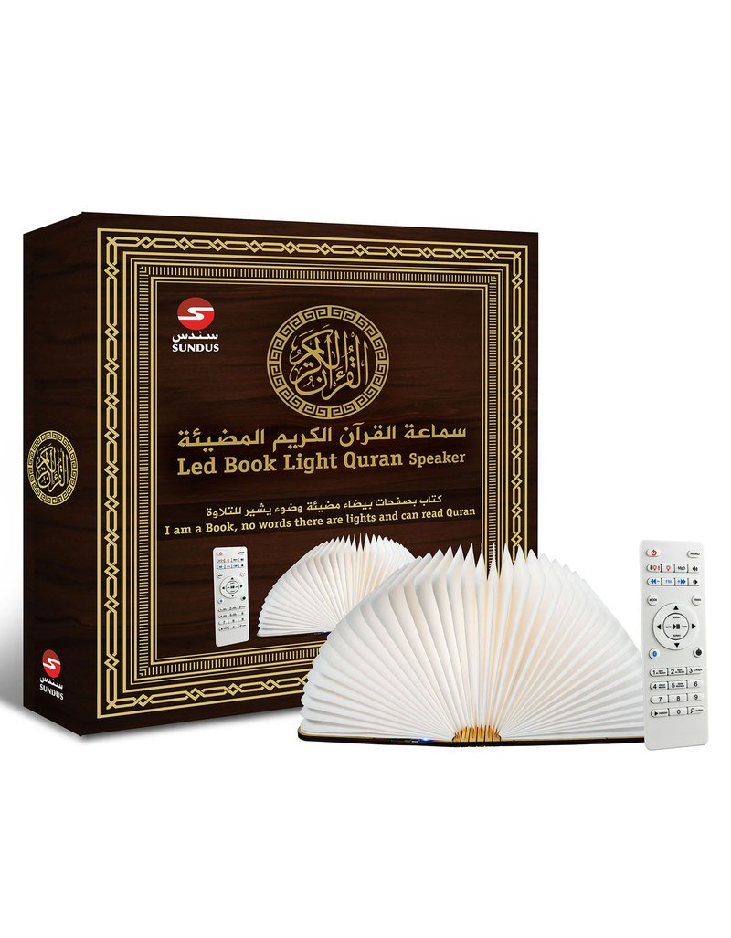 LED Book Light Quran Speaker - BabMakkah Stores