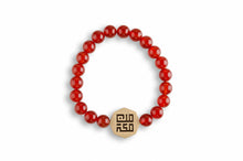 Load image into Gallery viewer, Agate octagon minMakkah Bracelet - Red - BabMakkah Stores