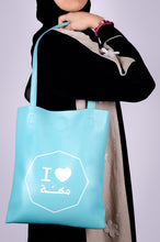 Load image into Gallery viewer, I love Makkah Tote bag - Blue - BabMakkah Stores
