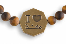 Load image into Gallery viewer, Frosted Tiger Eye Octagon I love Makkah Bracelet - Brown - BabMakkah Stores