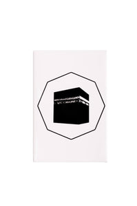 Octagon Kaabah magnet - White - BabMakkah Stores