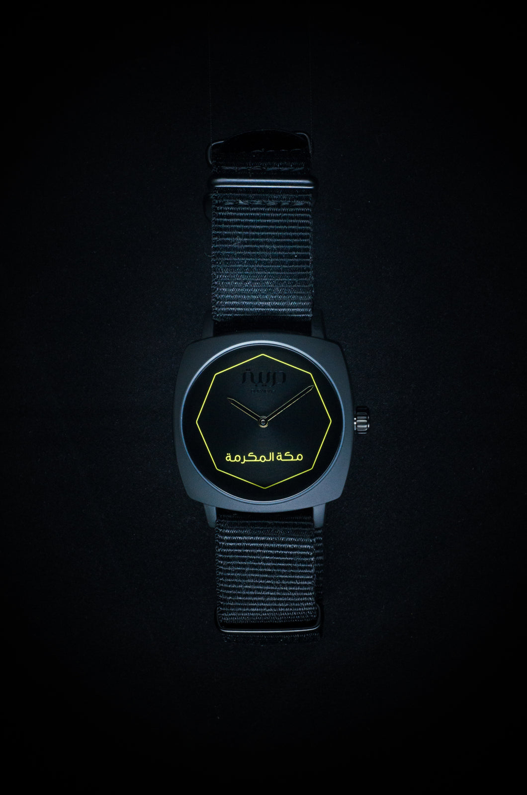 Makkah wristwatch - Yellow - BabMakkah Stores
