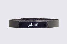 Load image into Gallery viewer, Allah Akbar Leather bracelet - Black - BabMakkah Stores