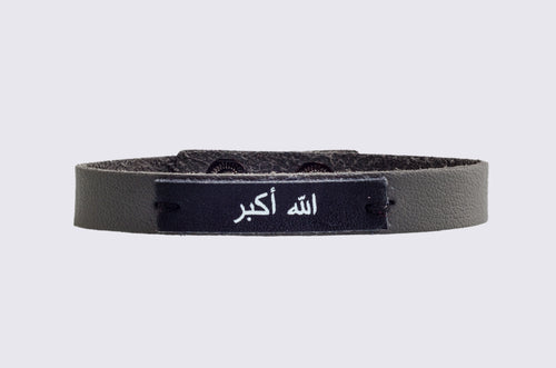 Allah Akbar Leather bracelet - Black - BabMakkah Stores