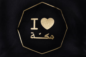 I love Makkah backpack - Black - BabMakkah Stores